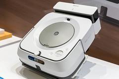 Wischmop-Roboter: Weißer kompakter Wischroboter Robot m6 Braava jet reinigt automatisch den Fußboden