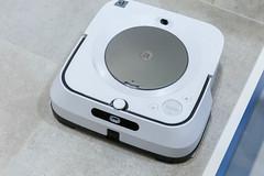 Intelligenter WiFi-Wischroboter: iRobot Braava Jet m613440
