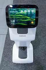 Personal Home Care Robot from Medisana with voice command control and Touch Control for more safety at home