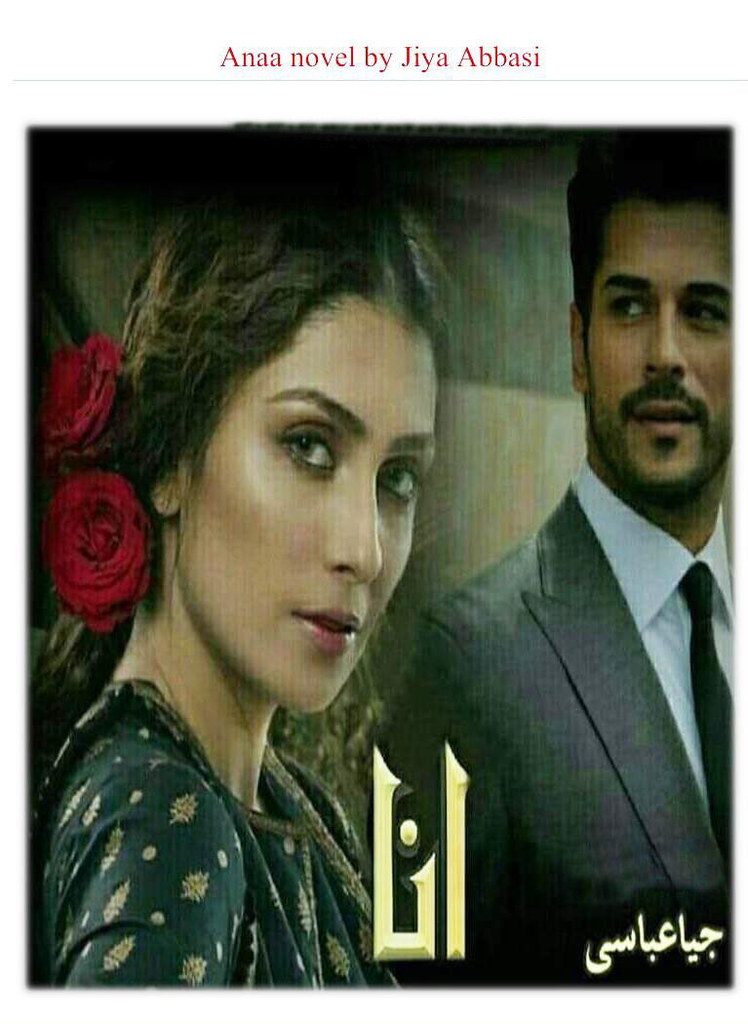 Anaa is a very well written complex script novel by Jiya Abbasi which depicts normal emotions and behaviour of human like love hate greed power and fear , Jiya Abbasi is a very famous and popular specialy among female readers