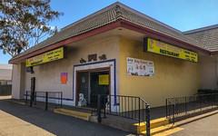 Ming Dynasty, Goleta, California