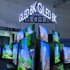 QLED 8K Bildschirme von Samsung