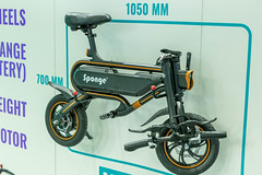 Electric folding bike by Sponge