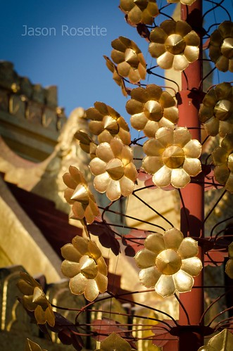 Detail of Golden Flower Ornaments Near Temple in Bagan, Myanmar