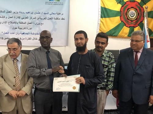 Djibouti (13)