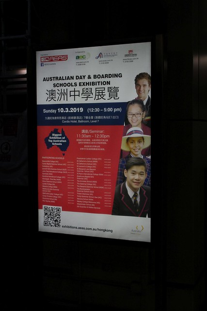 Poster for the 'Australian Day and Boarding Schools Exhibition' in Hong Kong