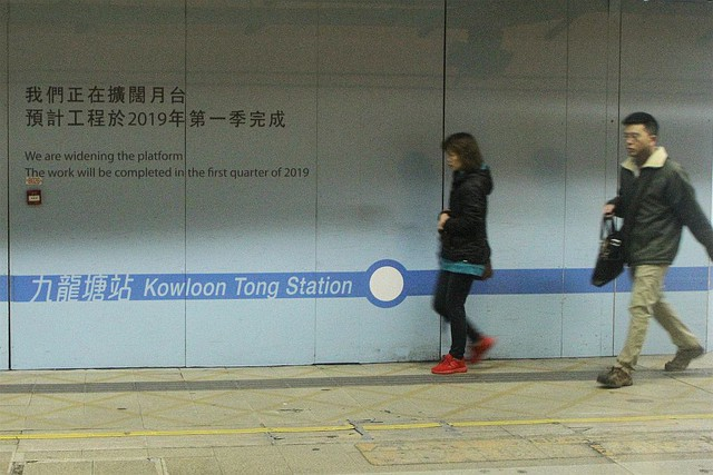 Platform widening works for the northbound platform at Kowloon Tong
