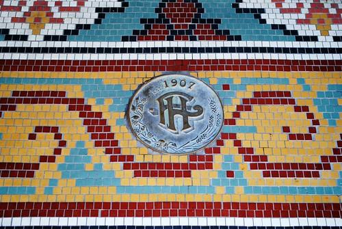 Fritz Hoppe Building - Platteville, Wisconsin