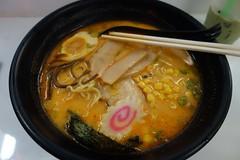 Spicy miso rahmen