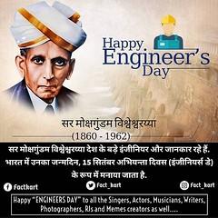Image by factkart (182502676@N04) and image name #EngineersDay हर एक इंजीनियर को टैग कीजिए, और उन्हें साल में कम से कम एक बार खुश होने का मौका दे। 😉 photo  about via Instagram ift.tt/32JeGIB