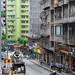 Sai Ying Pun Area ll