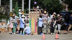 Scoreboard - Kindergarten Sports Festival/