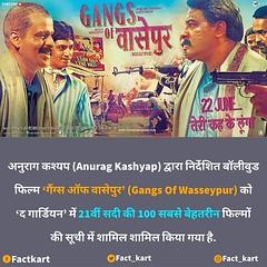Image by factkart (182502676@N04) and image name #gangsofwasseypur किस किस ने देखी ये फ़िल्म 😊 photo  about via Instagram ift.tt/31pQivs