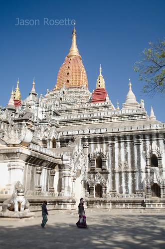 Vertical View of Temple Complex with Several Burmese Youth in Bagan