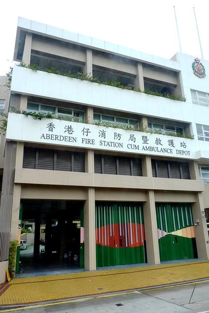 Fire Station and Ambulance Depot, Aberdeen, Hong Kong