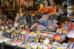 A colourful stall in Gion selling traditional Japanese gifts