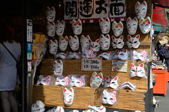 Cat masks in a shop on the long market street from the first torii gate to the Fushimi Inari shrine