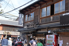 A historic wooden cafe on the walk to the Fusihimi Inari shrine