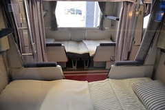 Inside of an early Japanese sleeping car