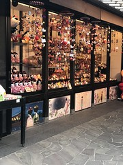 Another colourful store selling Japanese gift items and curios