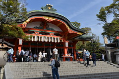 You enter the path with those orange torii gates though that arch there