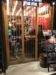 A closer look at the Westernized traditional Japanese eatery in Pontocho alley