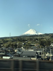 Mt. Fuji- I was apprehensive that this would be it