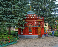 Часовня водосвятная (Holy Water Chapel)