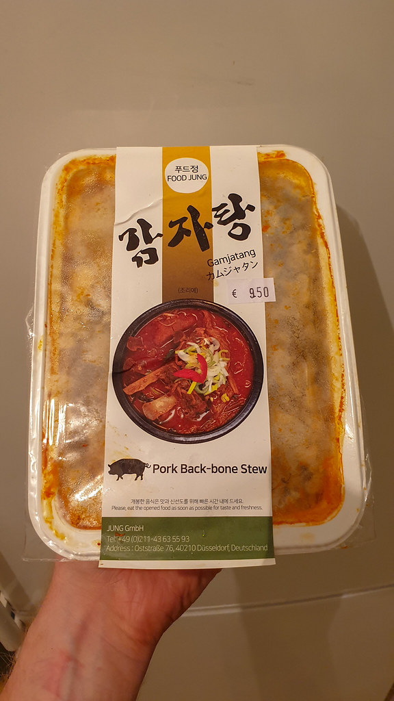 Gamjatang - Koreanische Suppe von Food Jung