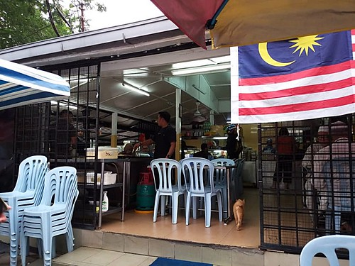 Mak Jah's Cafe