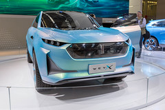 Front view of Chinese E-Car Wey-X