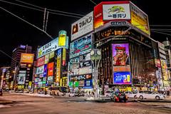 Sapporo January 19