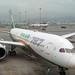 20190506_0242 EVA AIR 787 - B-17881 at Hong Kong airport
