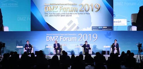 DMZ 포럼 2019 특별세션Ⅰ
