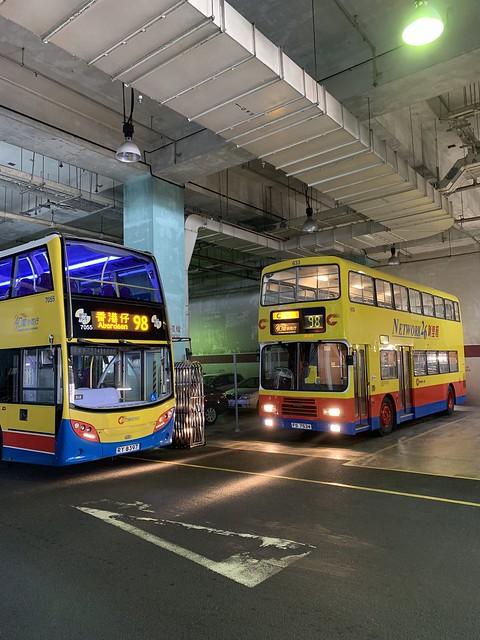 Citybus Leyland Atlantean 633