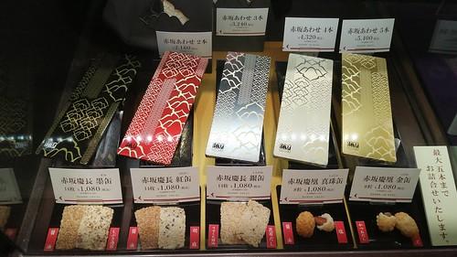 Sucreries du Japon  Japanese sweet