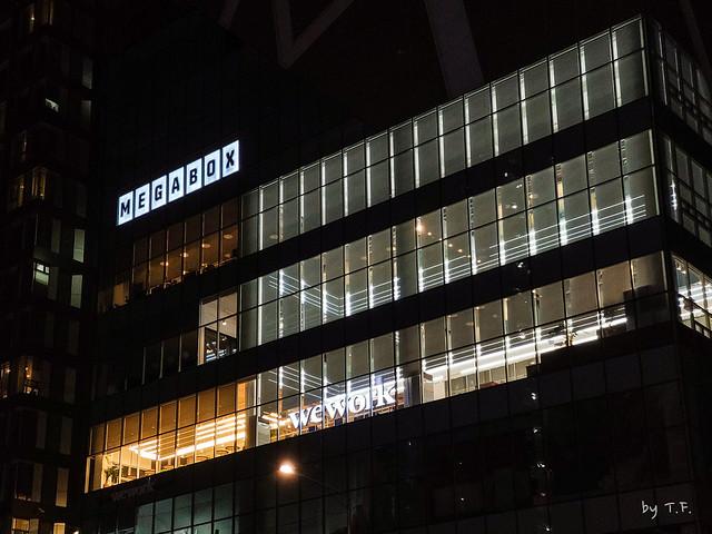 홍대 메가박스, 위워크