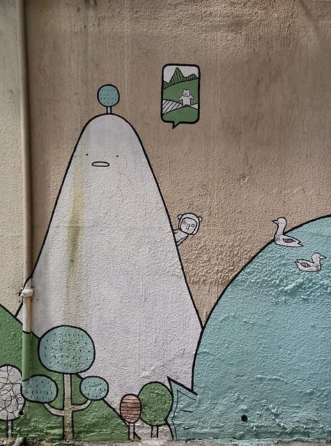 Trippy Street Art