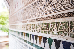 Morocco.023