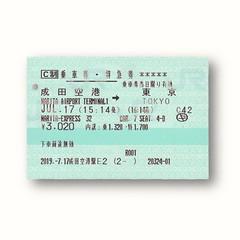 East Japan Railway Company (JR East)