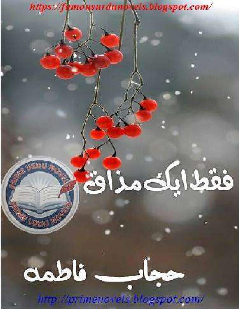 Faqat Ek Mazaq Complete Novel By Hijab Fatima
