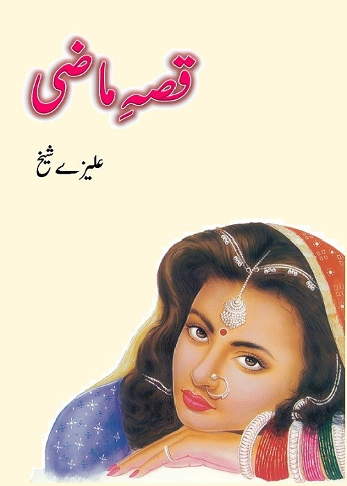 Qissa e Mazi is a very well written complex script novel by Alizay Sheikh which depicts normal emotions and behaviour of human like love hate greed power and fear , Alizay Sheikh is a very famous and popular specialy among female readers