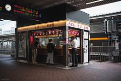 Fukuoka福岡