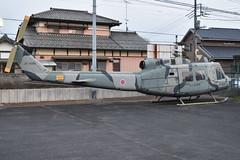 Komitama City, Japan. 19-3-2019