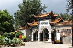 Kunming September 2019
