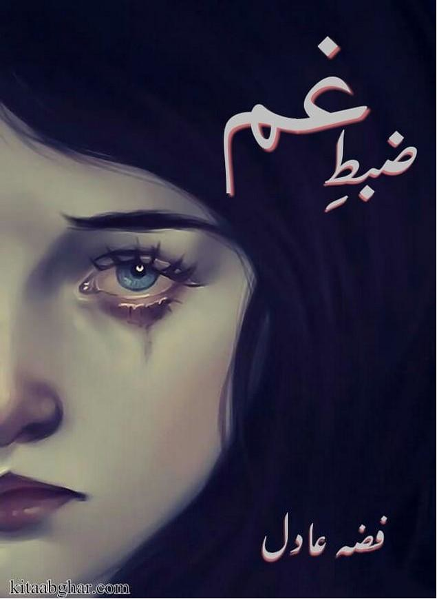 Zabt e Gham is a very well written complex script novel by Fiza Adil which depicts normal emotions and behaviour of human like love hate greed power and fear , Fiza Adil is a very famous and popular specialy among female readers