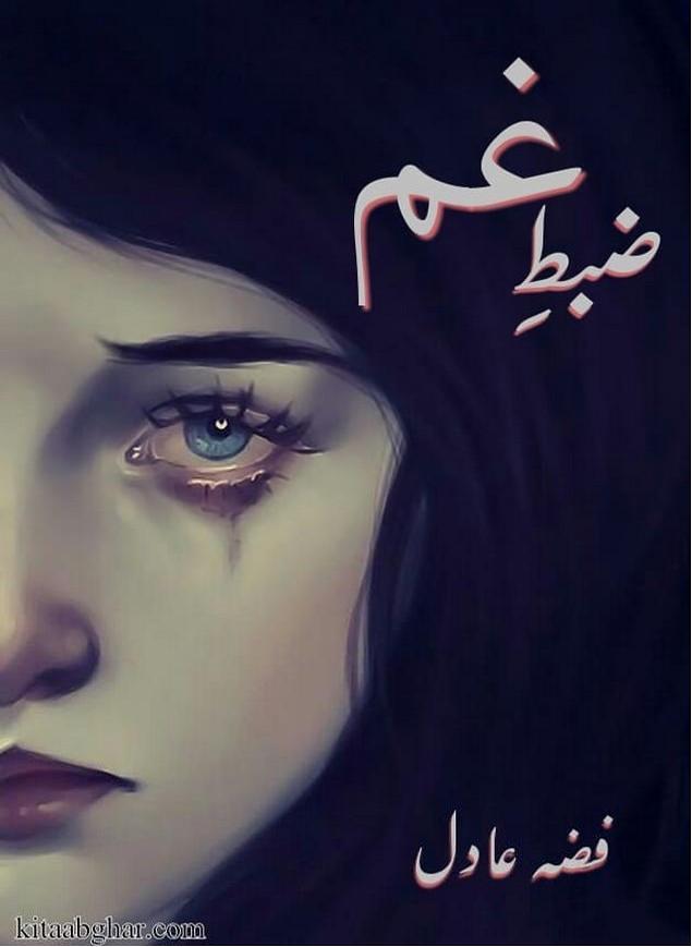 Zabt e Gham Complete Novel By Fiza Adil