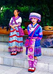 Yunnan Nationalities Village