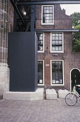 Servetstraat