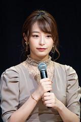 Super! C CHANNEL 2019: Ugaki Misato